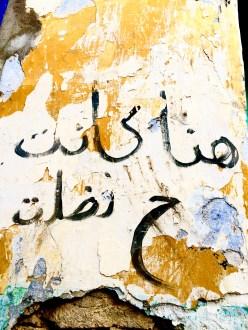 Marruecos: _____ was here.