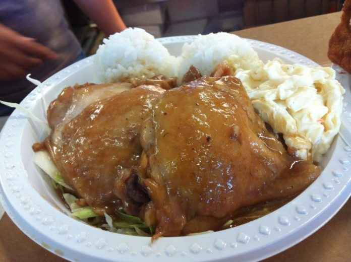 Rainbow Drive-In: Shoyu chicken mixed plate. Hawaii travel. Things to do in Oahu. Things to do in Hawaii.
