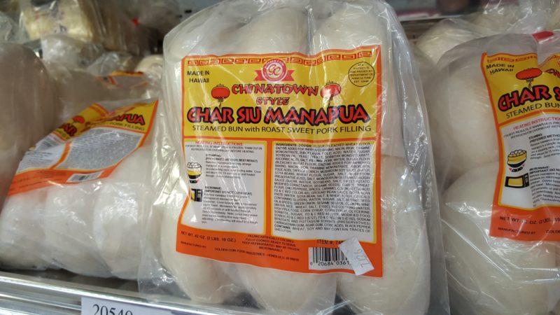 Char siu manapua made in Hawaii