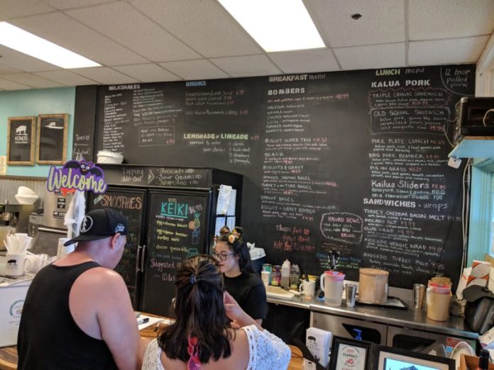 Kono's North Shore's massive menu.
