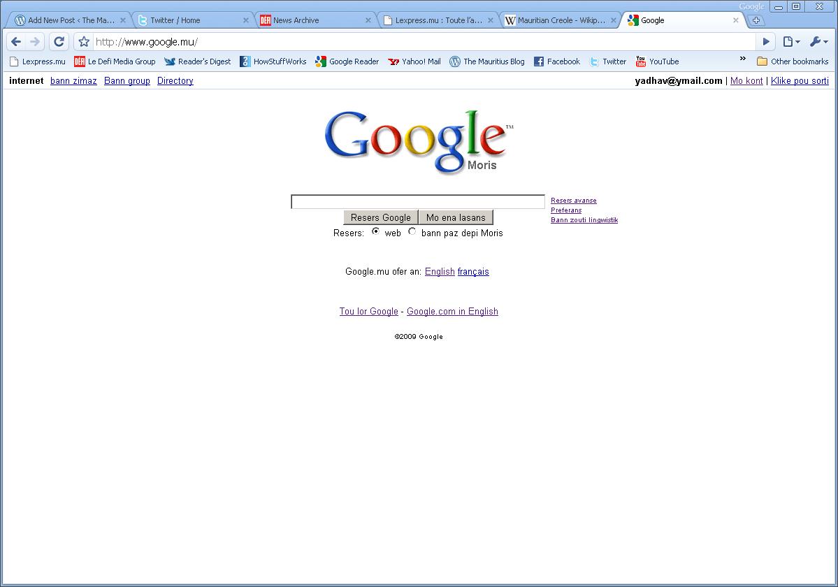 Google Moris