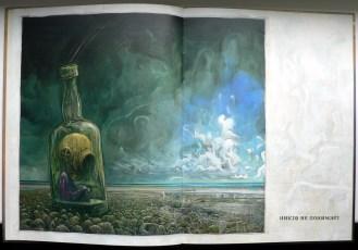 Шон-Тан-03-бутылка