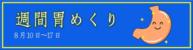 imekuri_009