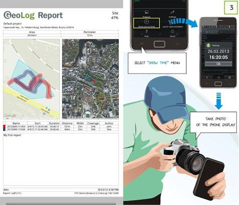 GeoLog screenshot