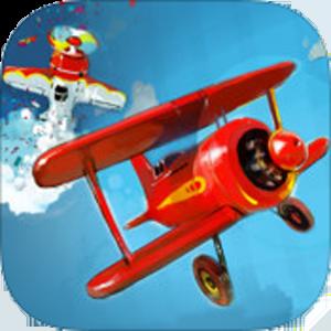 Plane Insane Multiplayer