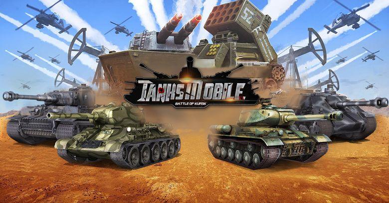 Tanks Mobile screenshot