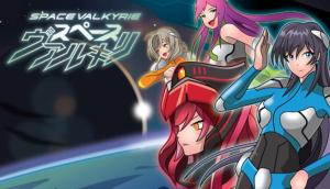 Space Valkyrie Free Download