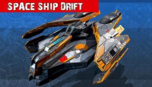 Read more about the article Space Ship DRIFT Free Download
