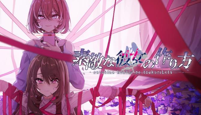You are currently viewing Sutekina kanojo no tsukurikata Free Download