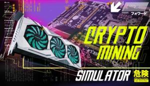 Read more about the article Crypto Mining Simulator Free Download (v1.0.4)