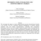أوراق أكاديمية حول العملات الرقمية