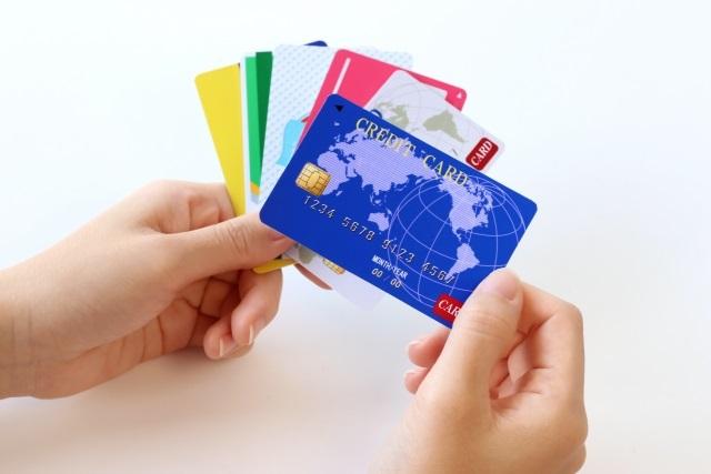 知って得する!クレジットカード徹底活用術