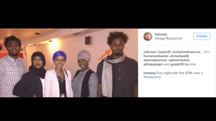 Brother Ilhan Omar Legally Married Sends Alpha News an Email