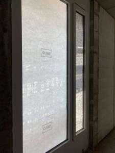 INTERNAL WINDOW PROTECTION