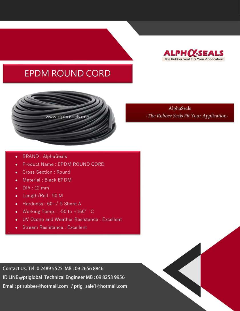 EPDM ROUND CORD