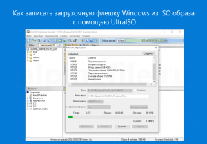 Ultraiso-windows boot-usb-update