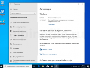 Windows 10-Upgrade-pentru-Windows-7-screenshot-13