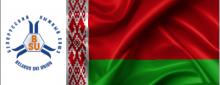 Belarus Ski Team, Belarus Ski Union,