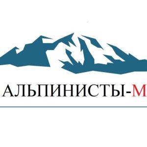Промышленные альпинисты Москва и Московская область (ООО Альпинисты-М)