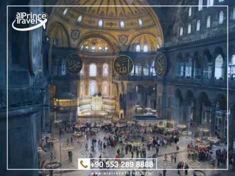 آيا صوفيا اسطنبول ,تركيا Ayasofya.