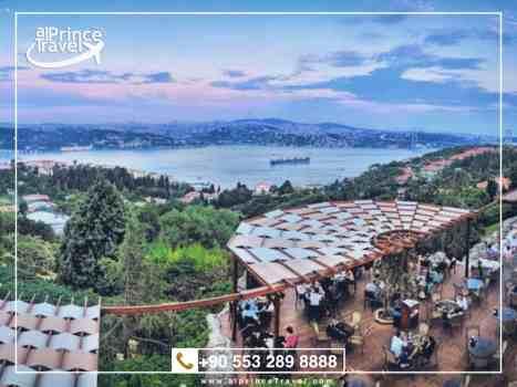 برنامج سياحي لتركيا لمدة 12 يوم - اولوس بارك.