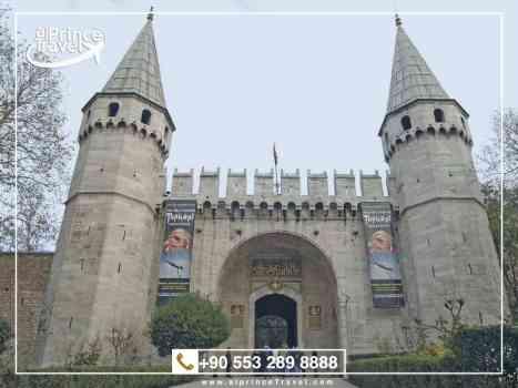 برنامج سياحي لتركيا 15 يوم - قصر توب كابي