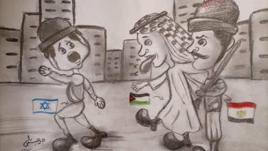 صورة دور مصر في حل النزاع مع اسرائيل وفلسطين
