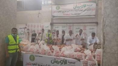 """صورة """"أورمان المنوفية """" تذبح 30 عجل بلدي وتوزيعها علي الأٌسر الأكثر إحتياجاً خلال أيام عيد الأضحي المبارك"""