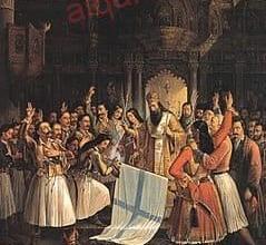 صورة حرب الاستقلال اليونانية