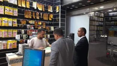 صورة حملة موسعة لجهاز حماية المستهلك لضبط الأسواق بمدينة نقادة