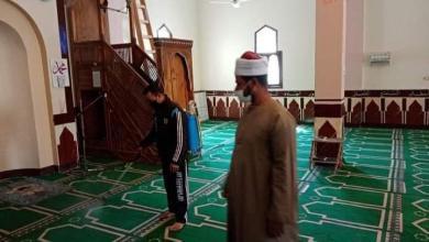 صورة استمرار فعاليات حملة تعقيم المساجد بمديرية أوقاف الأقصر استعدادا لصلاة عيد الأضحى