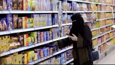 صورة السعودية تحظر دخول المنشآت العامة والخاصة لغير المحصنين ضد كورونا