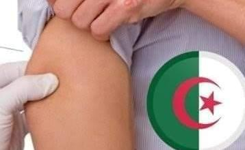 صورة الصحة الجزائرية تسجل1927حالة إصابة جديدة بفيروس كورونا