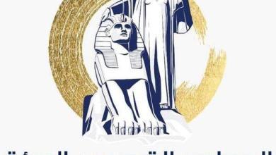 """صورة المنيا تشهد انطلاق """"منهجية تكوين وإدارات مجموعات الادخار والاقتراض"""" بالتعاون مع البنك المركزي المصري"""