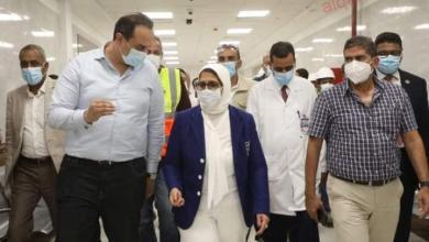 صورة وزيرة الصحة تتفقد مجمع الأقصر الطبي الدولي وتؤكد سيصبح أكبر الصروح الطبية لخدمة أهالي إقليم جنوب الصعيد