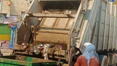 صورة محافظ المنيا يشدد على تكثيف حملات النظافة ورفع الاشغالات بالقرى والمراكز