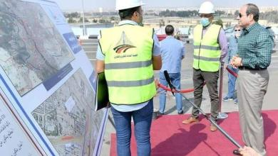 صورة الرئيس السيسي يتفقد اعمال تطوير الطريق الدائري