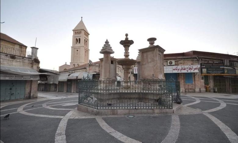 صورة المورستان أم البيمارستان