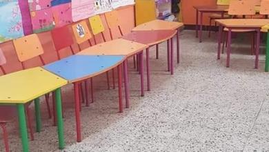صورة تعليم الغربية.. لجان المتابعة تتفقد 1188 مدرسة على مدار 6 أيام استعدادا للعام الدراسي الجديد..