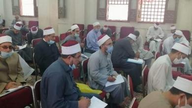 صورة تنفيذ الدورة الخامسة والسبعون للتوعية السكانية وتنظيم الاسرة والمواطنة بمقر المركز الثقافي الاسلامي بالزقازيق