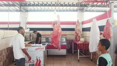 صورة أسواق الخير في مدينة العبور