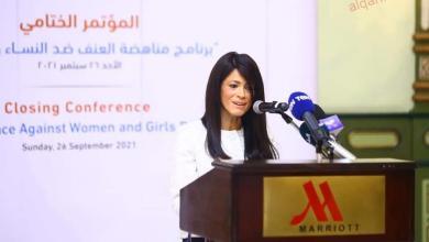 صورة وزارة التعاون الدولي تضم 12 مشروعًا لتمكين المرأة اقتصاديًا وتحقيق الهدف الخامس من أهداف التنمية المستدامة