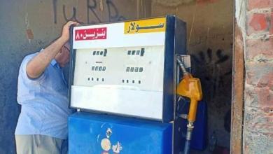 صورة ضبط 900 لتر بنزين داخل محطات مواد بترولية بدون ترخيص بالشرقية