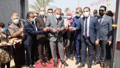 """صورة """" الفقي """" يفتتح تطوير مدرسة """"عرب بخواج """" الابتدائية بطهطا بتكلفة 2 مليون جنيه"""