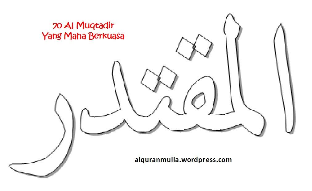 Contoh Gambar Mewarnai Kaligrafi Al Ikhlas Kataucap