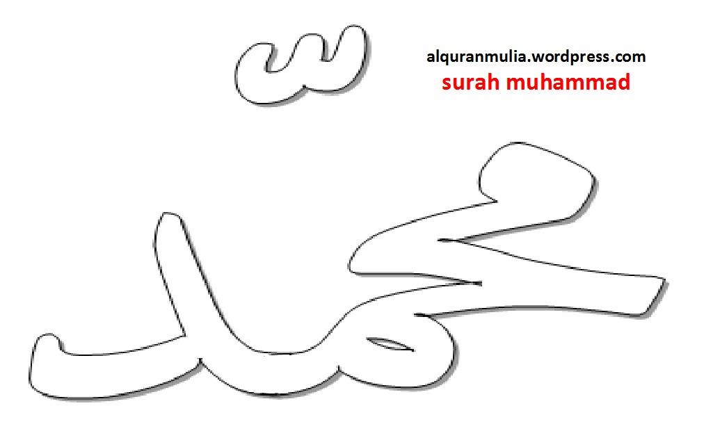 Contoh Gambar Mewarnai Gambar Kaligrafi Muhammad Kataucap