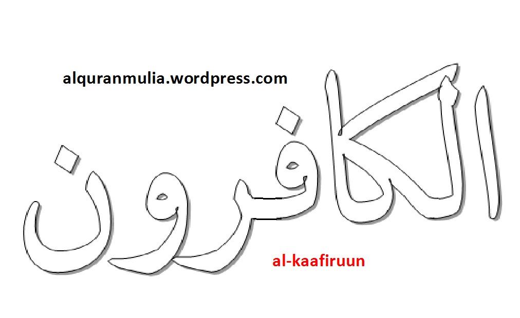 Contoh Gambar Mewarnai Kaligrafi Surat An Nasr Kataucap