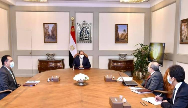 الرئيس خلال الاجتماع