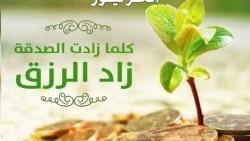 قصة عن رجل غنى محسن كان ينفق ماله لوجه الله