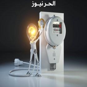 هل استطيع تسديد جزء من فاتورة الكهرباء السعودية